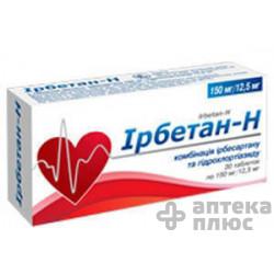 Ирбетан-Н табл. 162,5 мг блистер №30