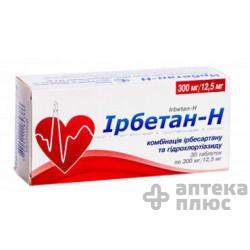 Ирбетан-Н таблетки 312,5 мг блистер №30