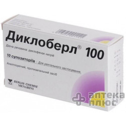 Диклоберл суппозитории 100 мг №10