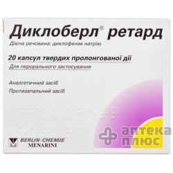 Диклоберл Ретард капсулы 100 мг №20
