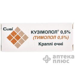 Кузимолол кап. глаз. 5 мг/мл флакон-капельн. 5 мл №1