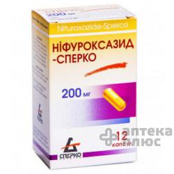 Нифуроксазид капсулы 200 мг №12