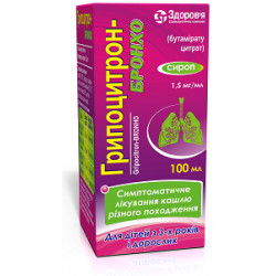 Гриппоцитрон-Бронхо сироп 1,5 мг/мл флакон 100 мл №1