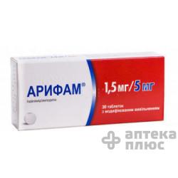 Арифам таблетки 6,5 мг №30