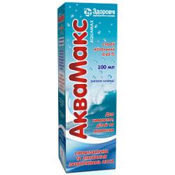 Аквамакс спрей назал. 0,65% флакон 100 мл №1