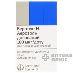Беротек аэр. 0,1 мг/доза флакон 200 доз