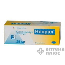 Сандиммун Неорал капсулы 25 мг №50