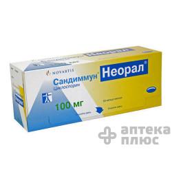 Сандиммун Неорал капсулы 100 мг №50