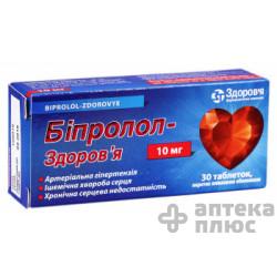 Бипролол таблетки п/о 10 мг №30