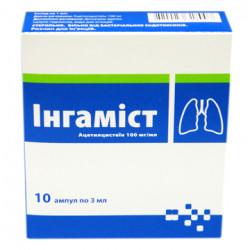Ингамист раствор для инъекций 10% ампулы 3 мл №10