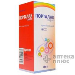 Порталак сироп 667 мг/мл флакон 250 мл №1
