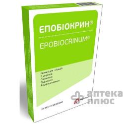 Эпобиокрин раствор для инъекций 1000 МЕ шприц №5