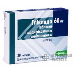 Гликлада таблетки с модиф. высвоб. 60 мг №30