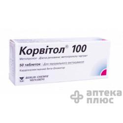 Корвитол табл. 100 мг №50