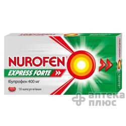 Нурофен Экспресс Форте капсулы мягкие 400 мг №10