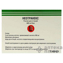 Неотранекс раствор для инъекций 500 мг/5 мл ампулы №5