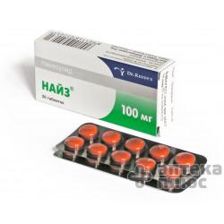 Найз таблетки 100 мг №20