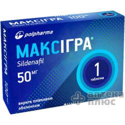 Максигра таблетки п/о 50 мг №1