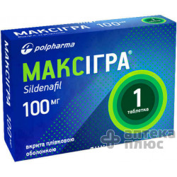 Максигра таблетки п/о 100 мг №1