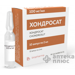 Хондросат раствор для инъекций 100 мг/мл ампулы 2 мл №10