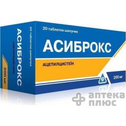 Асиброкс таблетки шип. 200 мг №20