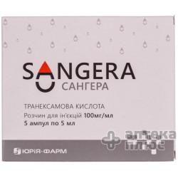 Сангера раствор для инъекций 100 мг/мл ампулы 5 мл №5