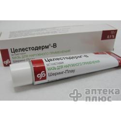 Целестодерм В мазь 0,1% туба 15 г №1
