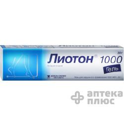 Лиотон 1000 гель туба 30 г №1