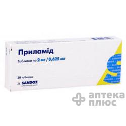Приламид таблетки 2,625 мг блистер №30