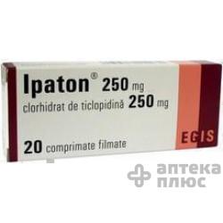 Ипатон таблетки п/о 250 мг №20