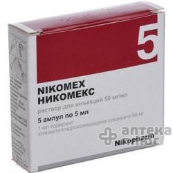 Никомекс раствор для инъекций 50 мг/мл ампулы 5 мл №5