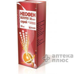 Неофен спрей 50 мг/г фл. п/э с распылителем 50 мл