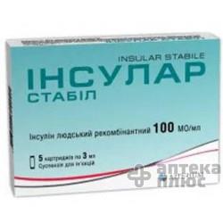Инсулар Стабил суспензия для инъекций 100 МЕ/мл картр. 3 мл №5