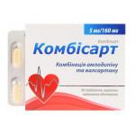 Комбисарт табл. п/о 5 мг + 160 мг №30
