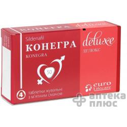 Конегра Делюкс таблетки жев. 50 мг №4