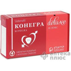 Конегра Делюкс таблетки жев. 100 мг №4