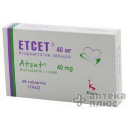 Етсет таблетки п/о 40 мг №28
