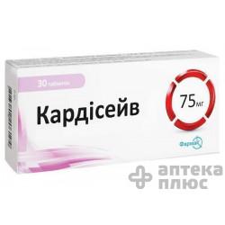 Кардисейв табл. п/о 75 мг №30