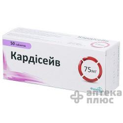 Кардисейв таблетки п/о 75 мг №50