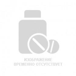 Роксипим порошок для инъекций 1000 мг с раств. №1