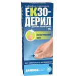 Экзодерил раствор 1% флакон 20 мл №1