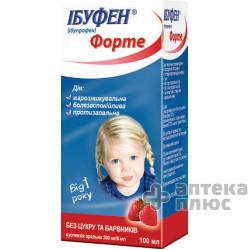 Ибуфен Форте суспензия 200 мг/5 мл флакон 40 мл, клубника №1