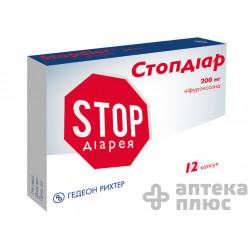 Стопдиар капсулы тверд. 200 мг №12