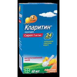 Кларитин сироп 60 мл №1