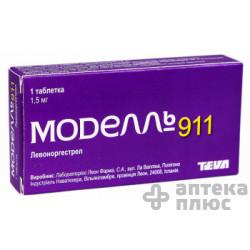 Моделль 911 таблетки 1,5 мг №1