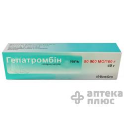 Гепатромбин крем 50000 МЕ/100г туба 40 г №1