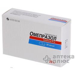 Омепразол капсулы 20 мг №30