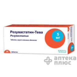 Розувастатин таблетки п/о 5 мг №30
