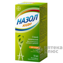 Назол Кидс спрей назал. 0,25% флакон 10 мл №1