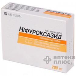 Нифуроксазид таблетки п/о 200 мг №20